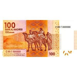 Марокко 100 дирхам 2012 - UNC