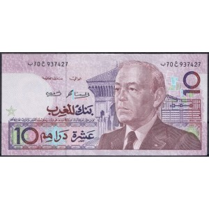 Марокко 10 дирхам 1987 - UNC