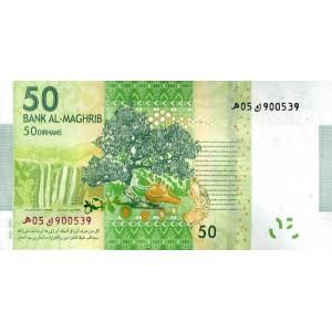 Марокко 50 дирхам 2012 - UNC