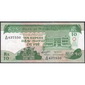 Марикий 10 рупий 1985 - UNC