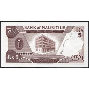 Маврикий 5 рупий 1985 - UNC