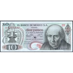 Мексика 10 песо 1970 - UNC