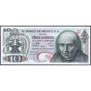 Мексика 10 песо 1975 - UNC