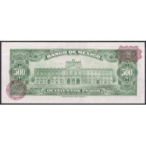 Мексика 500 песо 1978 - UNC