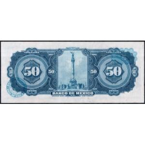 Мексика 50 песо 1972 - UNC