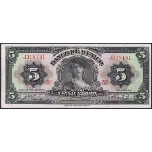 Мексика 5 песо 1963 - UNC