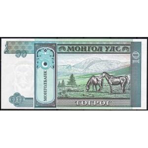 Монголия 10 тугриков 1993 - UNC