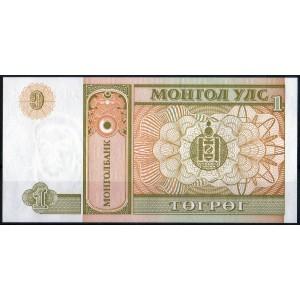 Монголия 1 тугрик 1993 - UNC