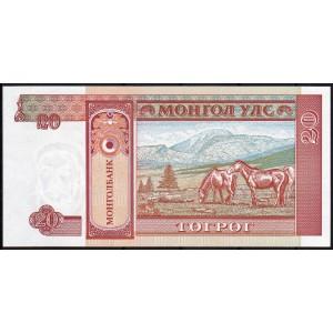 Монголия 20 тугриков 1993 - UNC