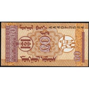 Монголия 20 мунгу 1993 - UNC