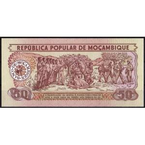 Мозамбик 50 метикалов 1986 - UNC