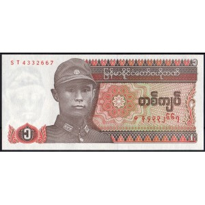 Мьянма 1 кьят 1990 - UNC