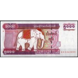 Мьянма 5000 кьят 2009 - UNC