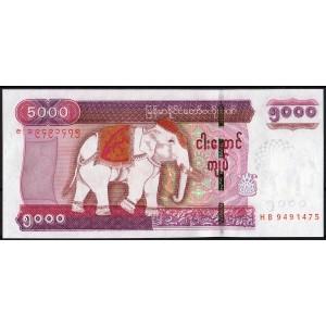 Мьянма 5000 кьят 2014 - UNC