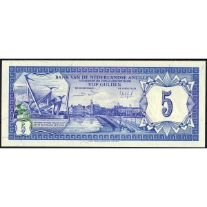 Антильские острова 5 гульденов 1984 - UNC