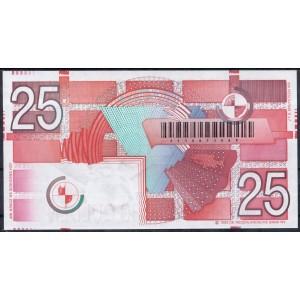 Нидерланды 25 гульденов 1989 - UNC