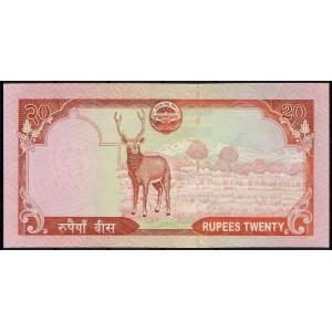 Непал 20 рупий 2008 - UNC