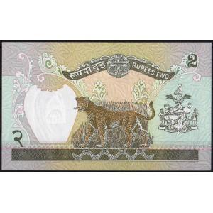 Непал 2 рупии 1981 - UNC
