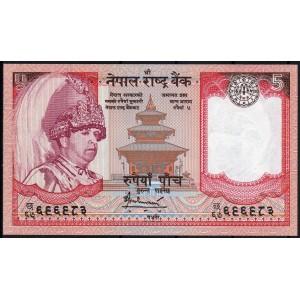 Непал 5 рупий 2005 - UNC
