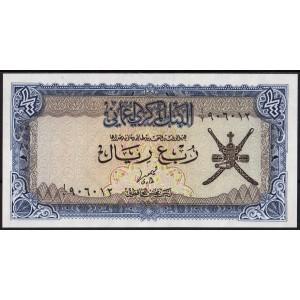 Оман 1/4 риала 1977 - UNC