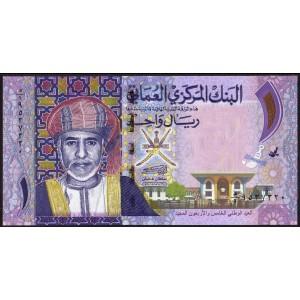 Оман 1 риал 2015 - UNC