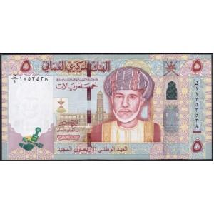 Оман 5 риалов 2010 - UNC