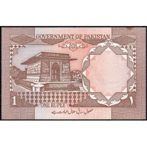 Пакистан 1 рупия 1983 - UNC