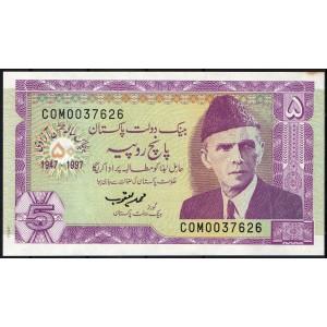 Пакистан 5 рупий 1997 - UNC
