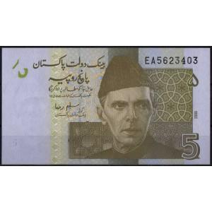 Пакистан 5 рупий 2009 - UNC