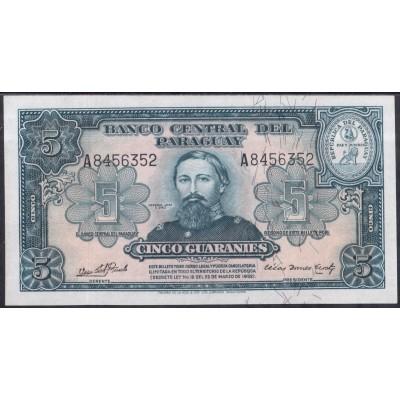 Парагвай 5 гуарани 1952 - UNC