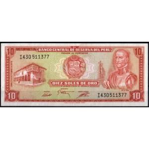 Перу 10 солей 1975 - XF