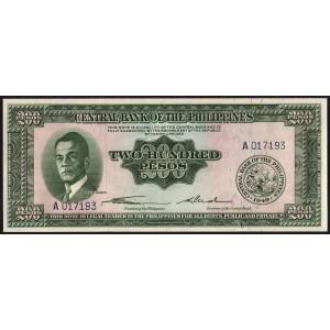 Филиппины 200 песо 1949 - UNC