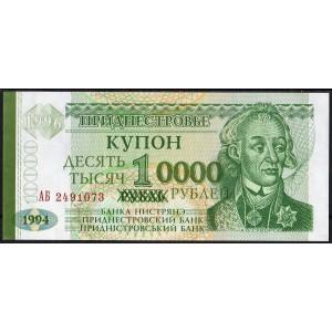 Приднестровье 10000 рублей 1996 - UNC