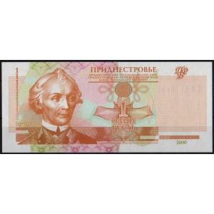 Приднестровье 1 рубль 2000 - UNC