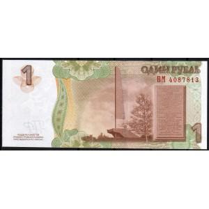 Приднестровье 1 рубль 2007 - UNC
