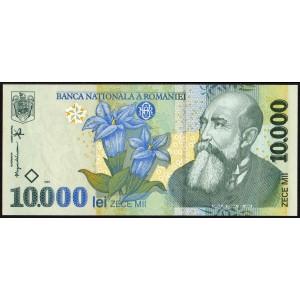 Румыния 10000 лей 1999 - UNC