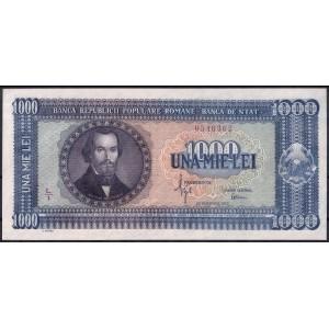 Румыния 1000 лей 1950 - UNC