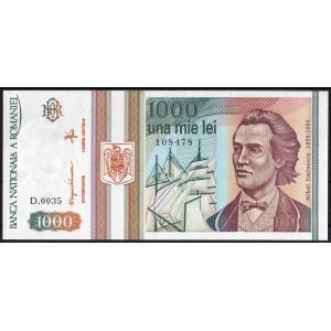 Румыния 1000 лей 1993 - UNC