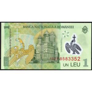 Румыния 1 лей 2005 - UNC