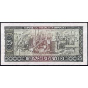 Румыния 25 лей 1966 - UNC