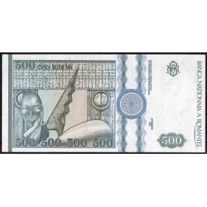 Румыния 500 лей 1992 - UNC