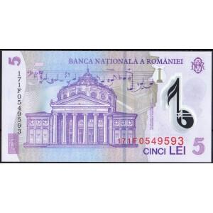 Румыния 5 лей 2005 - UNC