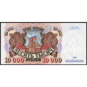 Россия 10000 рублей 1992 - UNC