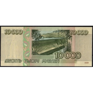 Россия 10000 рублей 1995 - UNC