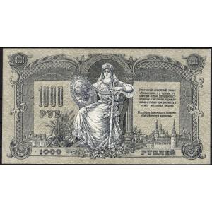 Россия 1000 рублей 1919 (Феодосия) - UNC