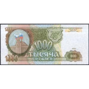 Россия 1000 рублей 1993 - UNC