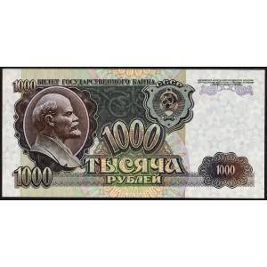 Россия 1000 рублей 1992 - UNC