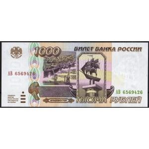 Россия 1000 рублей 1995 - UNC