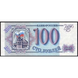 Россия 100 рублей 1993 - UNC