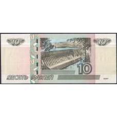 Россия 10 рублей 1997 - UNC